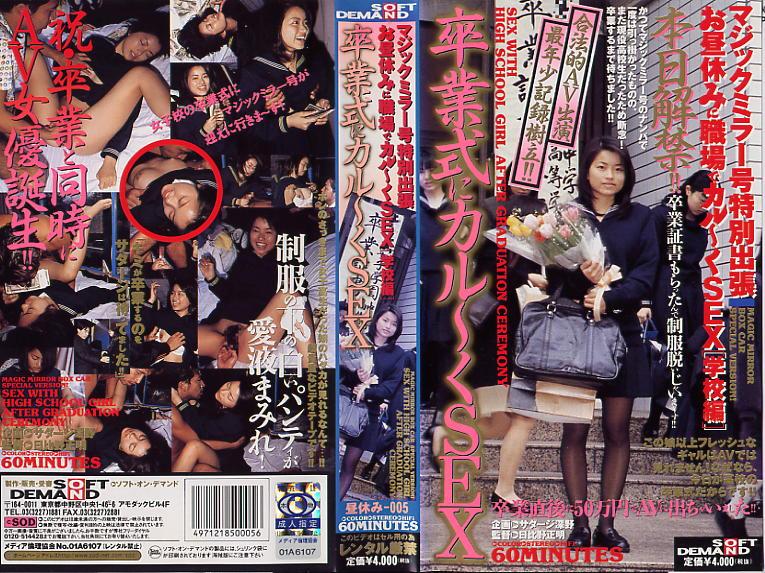 【高学歴】インテリ・お嬢様・セレブAV女優2 [無断転載禁止]©bbspink.comYouTube動画>3本 ->画像>41枚