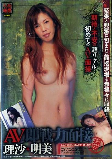 Bukkake 手コキ Vol.210 女王m男調教 ニューハーフ 日本