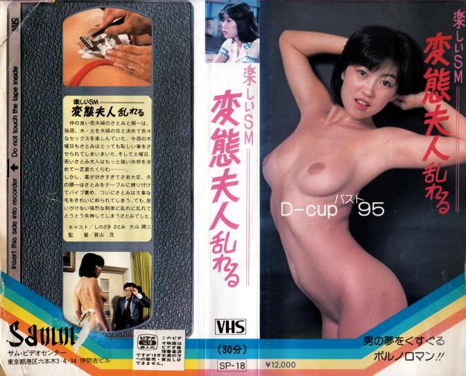 80〜90年代の肉感女優(ブス・デブ・ババア込み) [無断転載禁止]©bbspink.comYouTube動画>6本 ->画像>1457枚